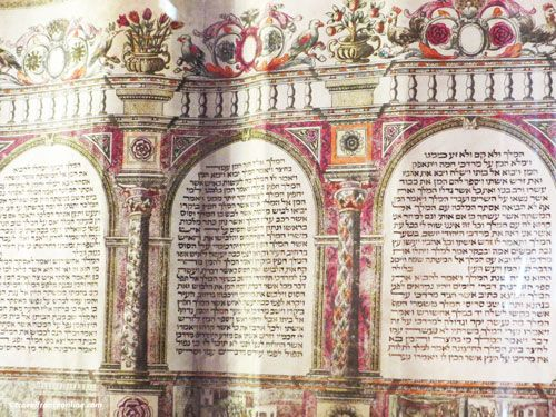 Museum of Art and History of Judaism - Esther Scroll - Italy 18th century