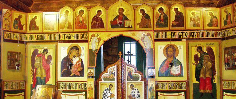 Pessales Russian Orthodox Chapel – Sylvanes