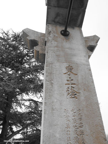 Nolette Chinese Cemetery - Engraving on monumental entrance porch