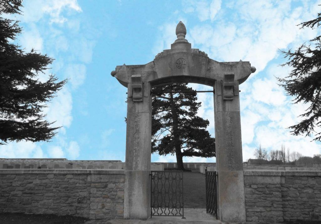 Nolette Chinese Cemetery in Noyelles-sur-Mer - Somme Picardie France