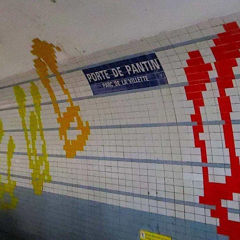 Porte de Pantin Metro station in Paris